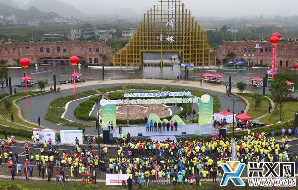 全国党建网站联盟 贵州省 黔西南州 兴义市      11月13日,2016年国际
